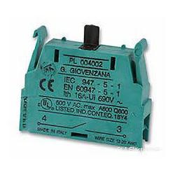 PL004002 kontakt, eestkinnitusega, 1NO, kruviklemmi ühendus